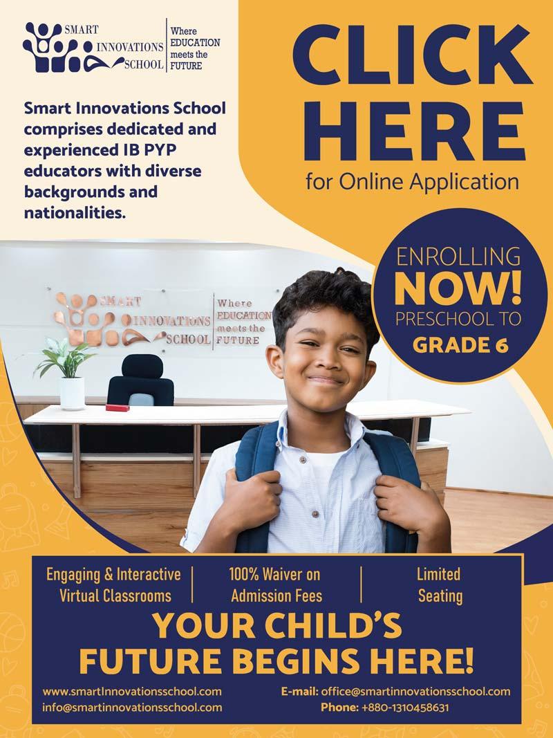 Smart Innovations School